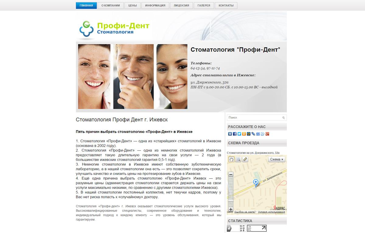 Slider media создание сайтов в ижевске сделать аву без логотипа сайта